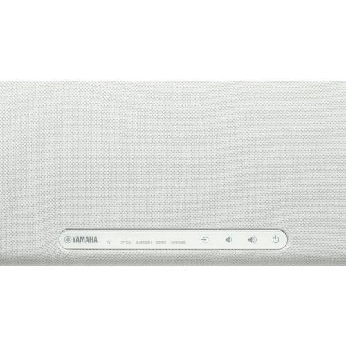 Yamaha SR-B20A White