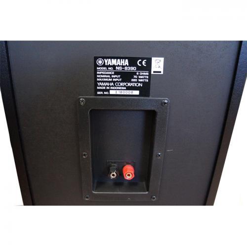 Yamaha Kino SYSTEM 485: RX-V485 + NS-8390 + NS-P51 Black