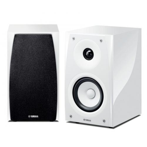 Yamaha MCR-N560 White