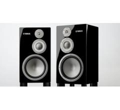 Yamaha NS-5000 Gloss Black