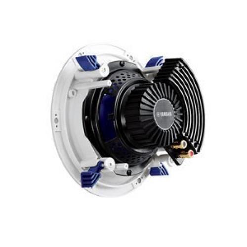 Yamaha NS-IC600 White