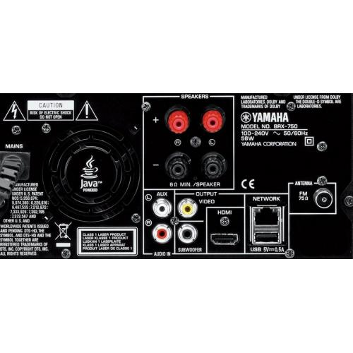 Yamaha MCR-750 Silver-Black