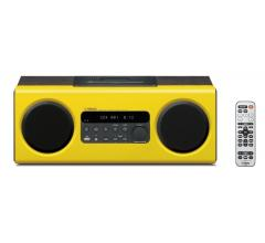 Yamaha TSX-112 Yellow